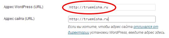 значение, возвращаемое функцией site_url()