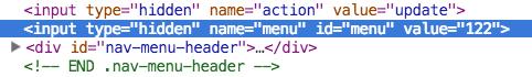 ID меню в WordPress