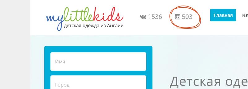 выводим количество подписчиков в Инстаграм через API