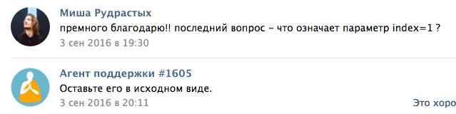 Опыт общения со службой поддержки вконтакте.