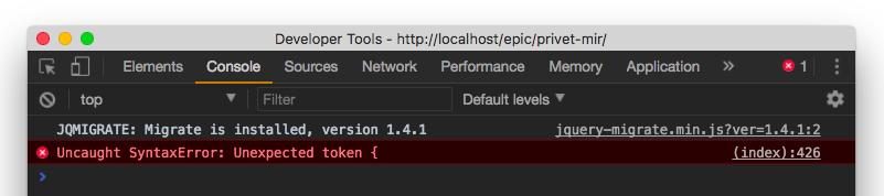 Ошибка JavaScript в консоли хрома