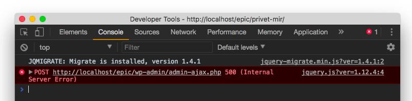 Ошибка 500 в консоли браузера