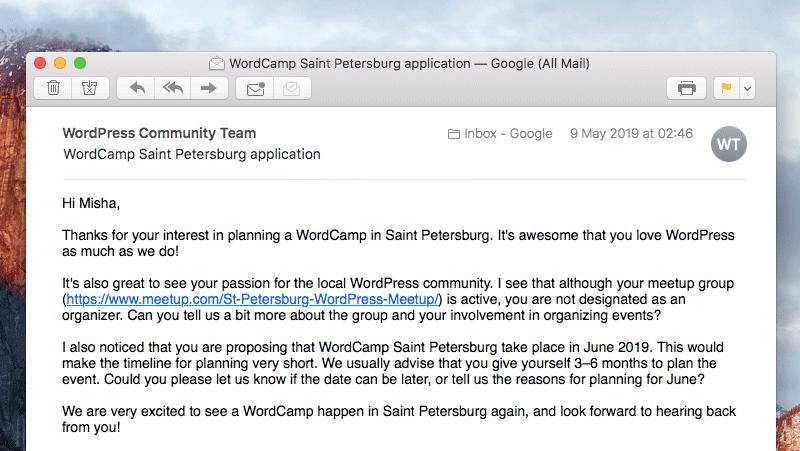 Ответ от WordPress Community Team по поводу моей заявки на WordCamp