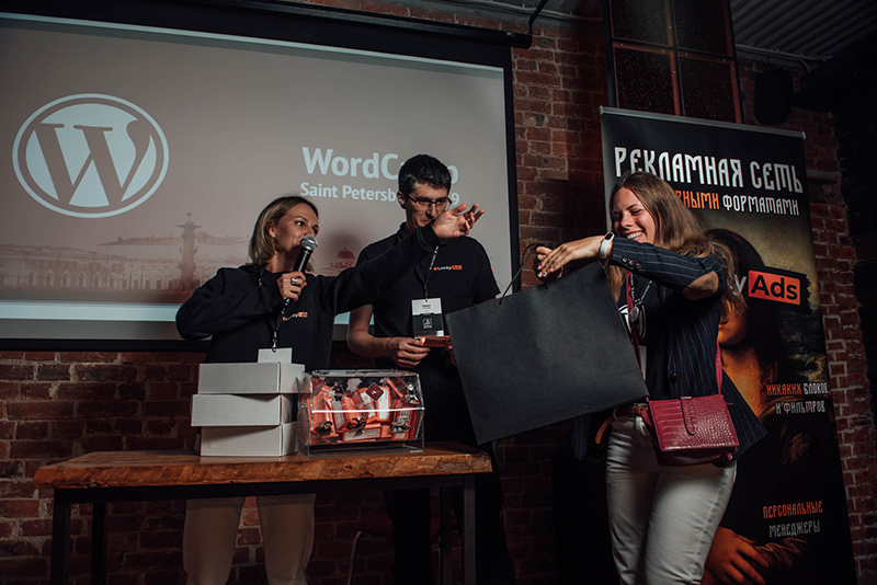 Розыгрыш от LuckyAds на WordCamp Saint Petersburg 2019