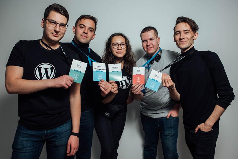 Команда Миши Рудрастых